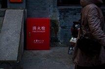 Nanluoguxiang_firehydrant
