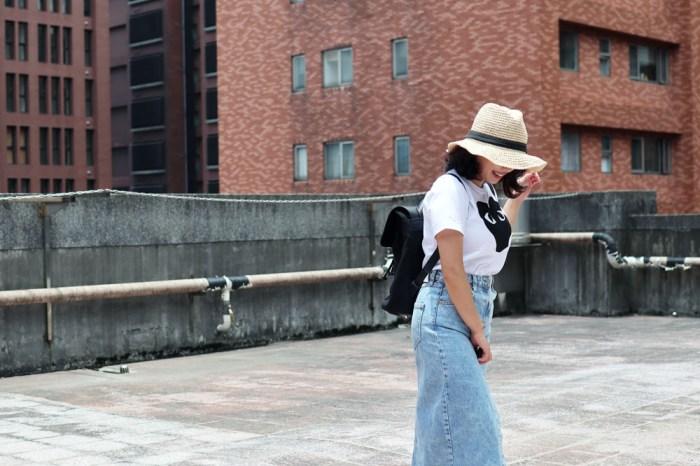 【Outfit】CDGPLAY大愛心短Tee + Mango牛仔裙 + Gaston Luga Clässy後背包