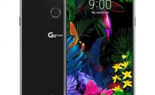LG G8 ThinQ Price in South Africa