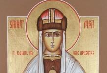 Св. княгиня Олга
