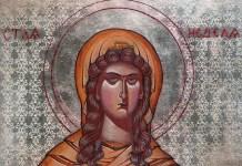 св. великомъченица Кириакия Неделя