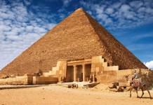 Защитната пирамида - Част 2 - Защита