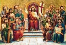 събор на 12те апостоли