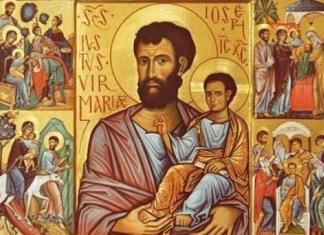св. Йосиф