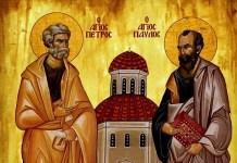 св. Петър и Павел - Петрови заговезни