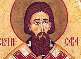 св. Сава