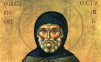 св. Симеон Стълпник - Симеоновден