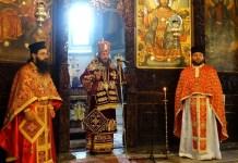 Всички български светии