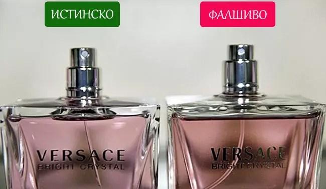 Цвета на парфюма