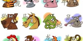 Любовна съвместимост според китайския зодиак
