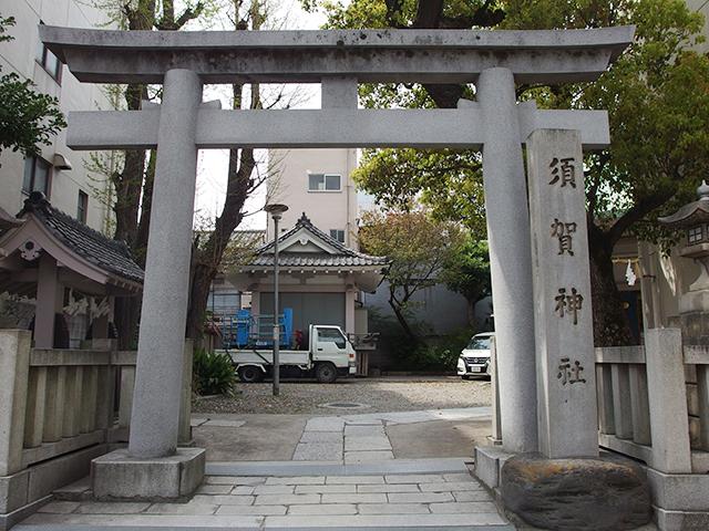 浅草橋須賀神社写真