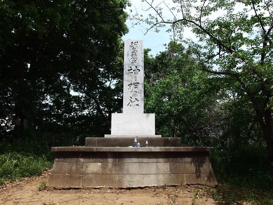 綱島神明社(跡)
