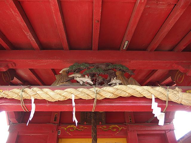 福本稲荷神社写真