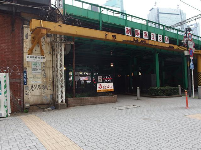 旧江戸城幸橋門跡地写真