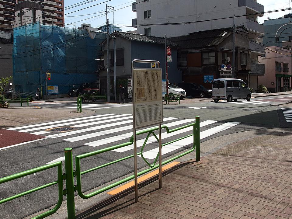 佃島砲台跡碑