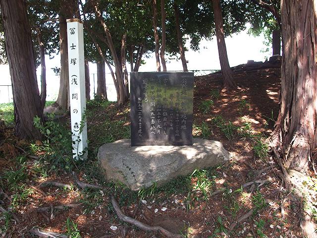 公所浅間神社跡地(富士塚)写真
