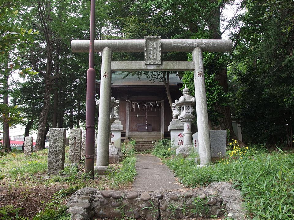 金刀比羅神社・八阪神社(横浜市緑区長津田町)