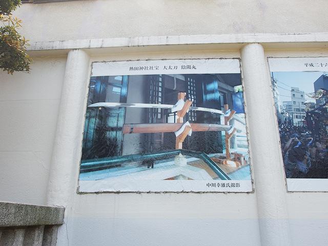 熱田神社写真