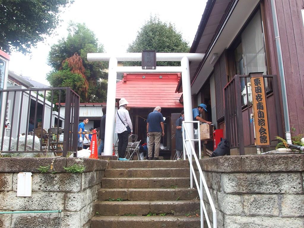 栗田谷日枝神社