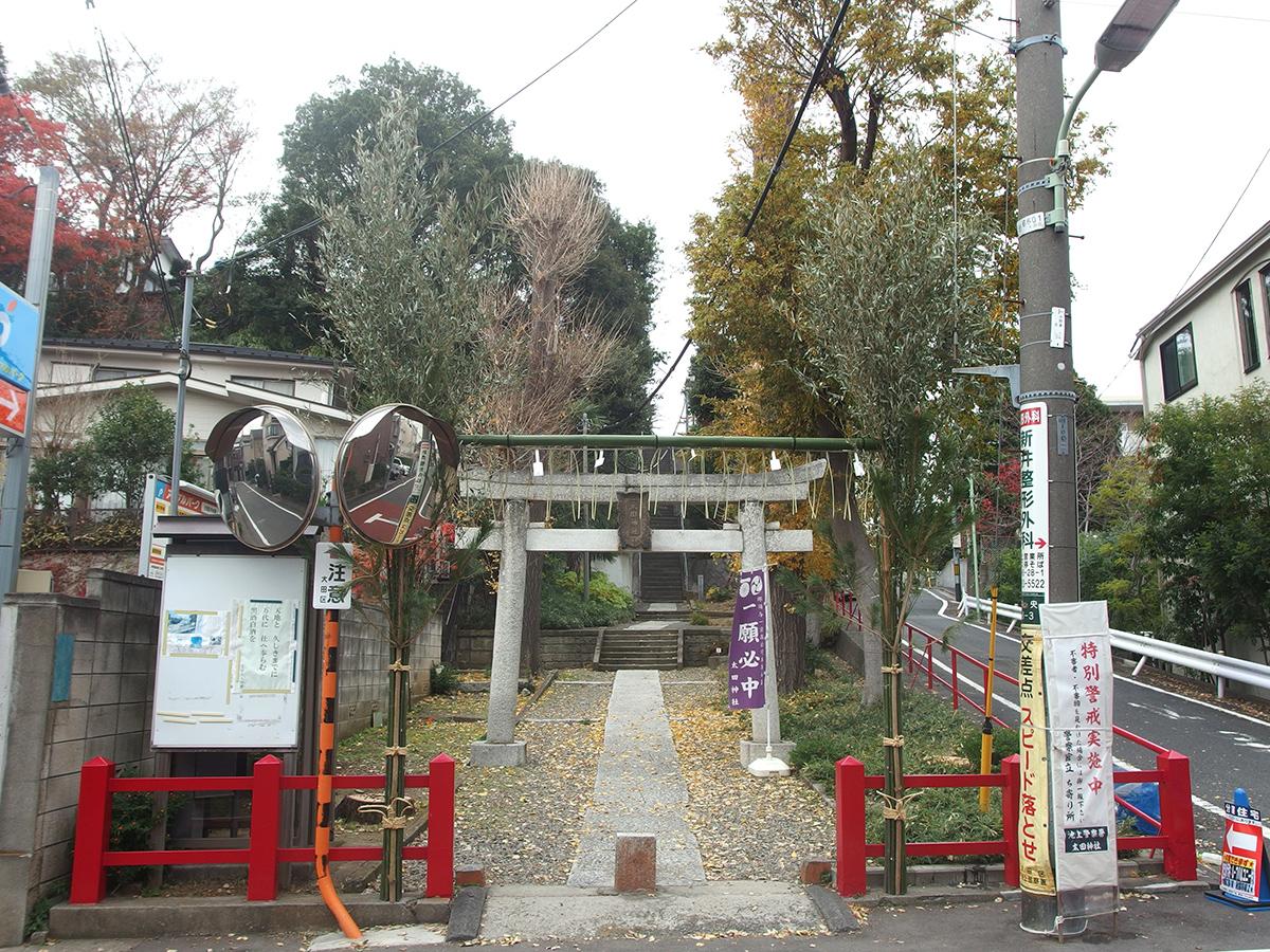 太田神社(東京都大田区)写真