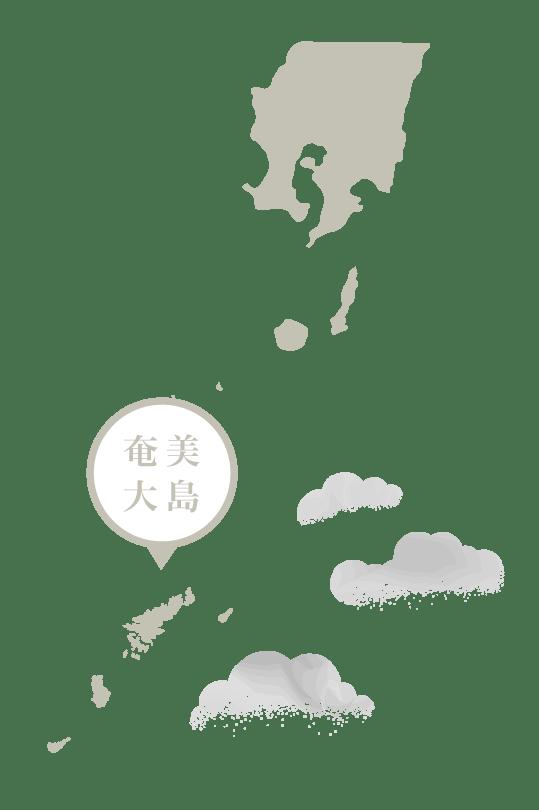 奄美大島のうなぎ屋