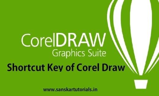 Shortcut Key of Corel Draw