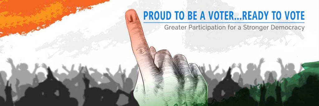 भारत में वोट कैसे दें? How to vote in India
