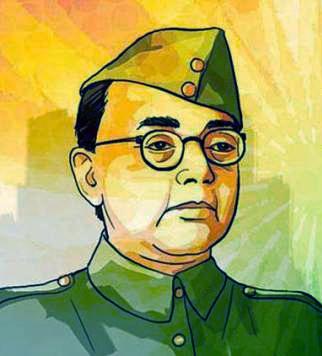 नेताजी सुभाषचंद्र बोस Netaji Subhash chandra Bose