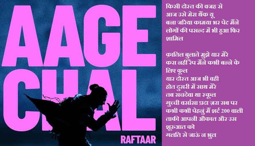 Aage Chal Raftaar song lyrics