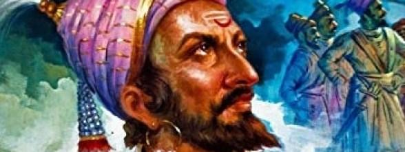 छत्रपति शिवाजी महाराज Chhatrapati Shivaji Maharaj