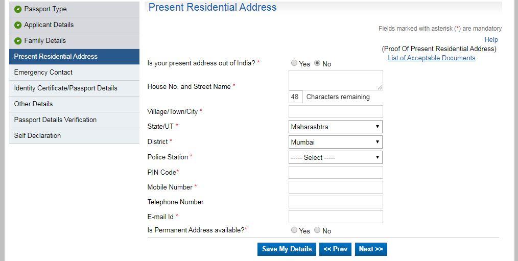 12 1 पासपोर्ट के लिए घर बैठे फॉर्म भरें Apply Passport Form home