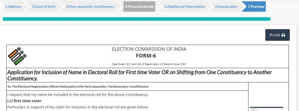 7 घर बैठे Online बनाये वोटर ID कार्ड Apply Voter Id from home