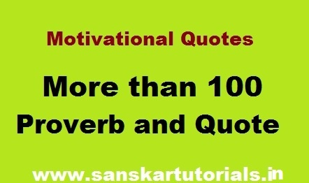 More than 100 proverb and quote