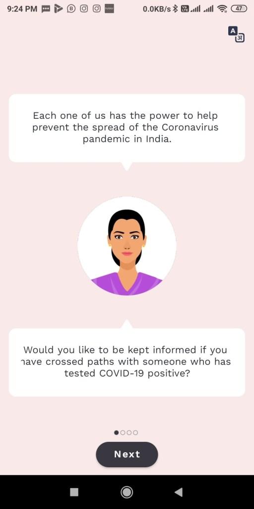 Screenshot 2020 04 15 21 24 49 342 nic.goi .aarogyasetu आरोग्य सेतु Apps कोरोना वायरस Surksha Kavach