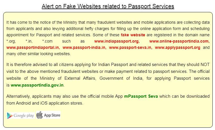 passport fake पासपोर्ट के लिए घर बैठे फॉर्म भरें Apply Passport Form home