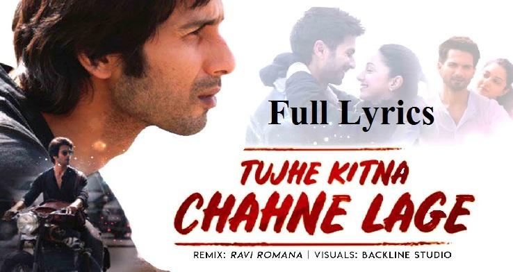 तुम्हे कितना चाहने लगे हम Tumhe Kitna chahane lage ham lyric