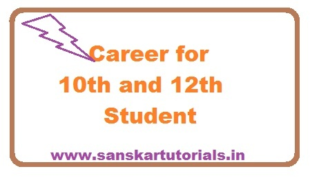 Career for 10th and 12th Student