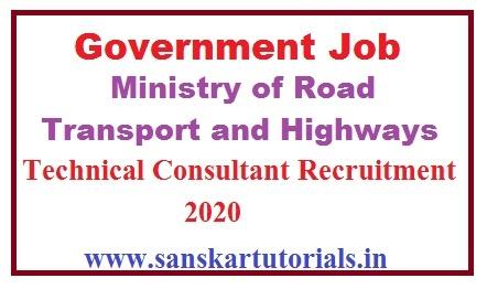 Technical Consultant Jobs in New Delhi Recruitment 2020