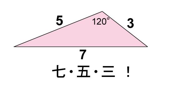 灘中-1日目(2015年)余談02