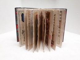 Memories of Japan by Deanna Joy Hallmark