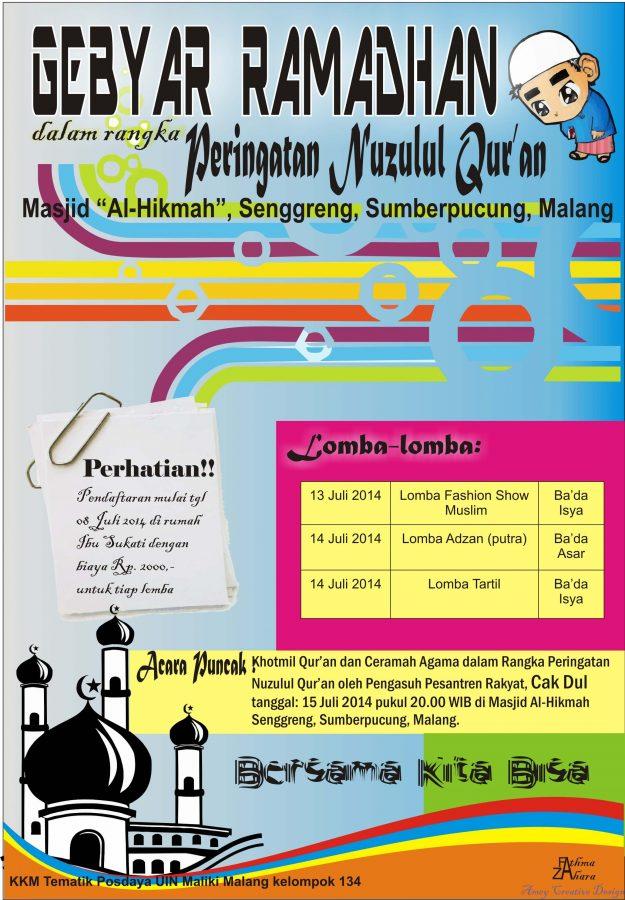 contoh pamflet ramadhan