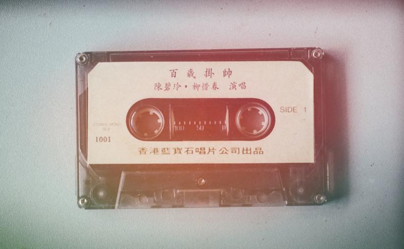 Retro Comeback: Cassettes Are On The Rise