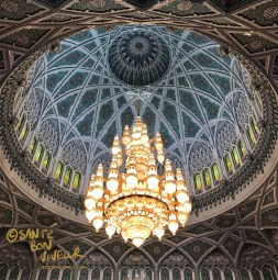 The second(!) biggest chandelier in the world