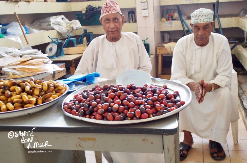 A Taste of Food Culture in Oman: the Iftar Meal, and Recipes for Labneh and Moutabel