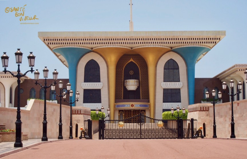 Travel In Pictures: 7 Must-sees in Muscat – 6. Old Muscat