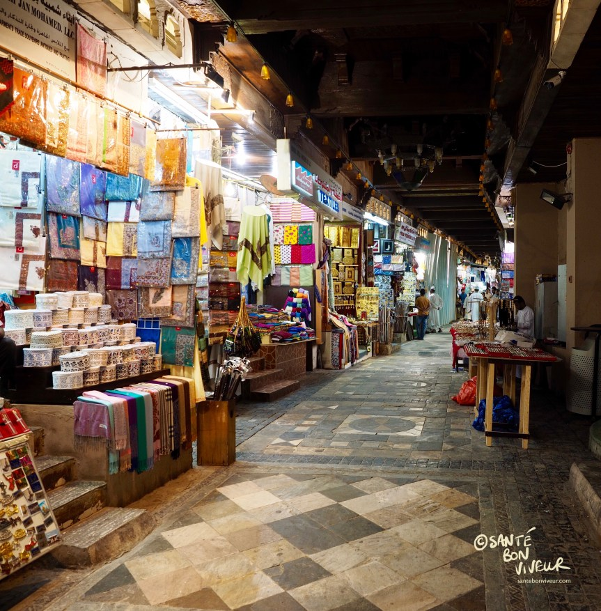 Travel In Pictures: 7 Must-sees in Muscat – 5. Mutrah Souq