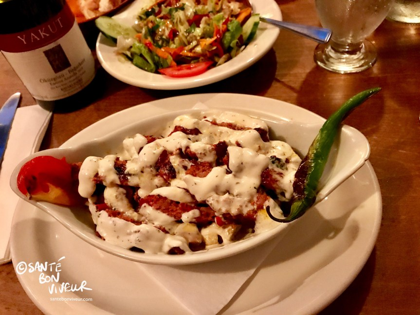 Yogurtlu Kebab - Ephesus Turkish Restaurant, Brighton