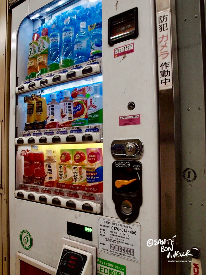 Vending Machines on Tokyo Metro Platform Selling a Choice of Unsweetened Iced Tea & Iced Coffee Brands