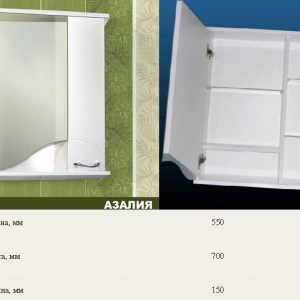 """Шкаф """"Азалия 55"""" (Ч)"""