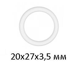 Прокладка (кольцо силикон.) ППР фитинг 20″ К-125
